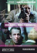 Der Filmamateur / Der Zufall möglicherweise (2 DVDs) Poster