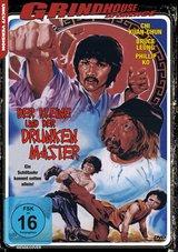 Der Kleine und der Drunken Master Poster