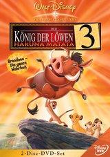 Der König der Löwen 3 - Hakuna Matata (2 DVDs) Poster