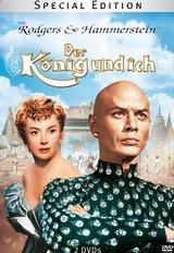 Der König und ich (Special Edition, 2 DVDs im Steelbook) Poster