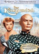 Der König und ich (Special Edition, 2 DVDs) Poster