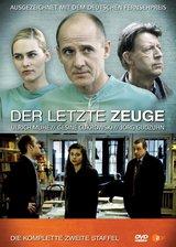 Der letzte Zeuge - Die komplette zweite Staffel (3 DVDs) Poster