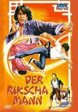 Der Rikschamann Poster