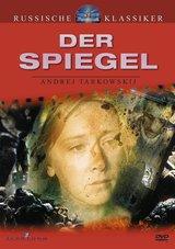 Der Spiegel Poster