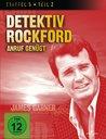 Detektiv Rockford - Staffel 5.2 (3 Discs) Poster
