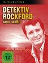 Detektiv Rockford - Staffel 5, Teil 2 (3 DVDs) Poster