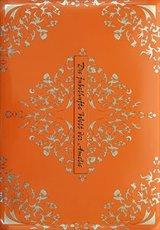 Die fabelhafte Welt der Amélie (Special Edition, 2 DVDs) Poster