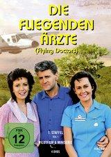 Die fliegenden Ärzte - 1. Staffel, Teil 1 (4 DVDs) Poster