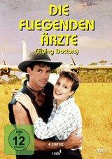 Die fliegenden Ärzte - Die komplette vierte Staffel (7 DVDs) Poster