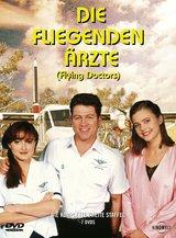 Die fliegenden Ärzte - Die komplette zweite Staffel (7 DVDs) Poster