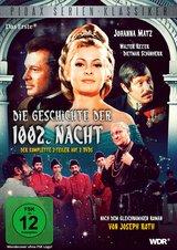 Die Geschichte der 1002. Nacht Poster