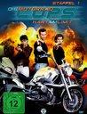 Die Motorrad-Cops - Hart am Limit, Staffel 1 (2 DVDs) Poster