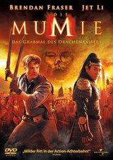 Die Mumie: Das Grabmal des Drachenkaisers (Einzel-DVD) Poster