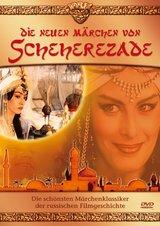 Die neuen Märchen von Scheherezade Poster