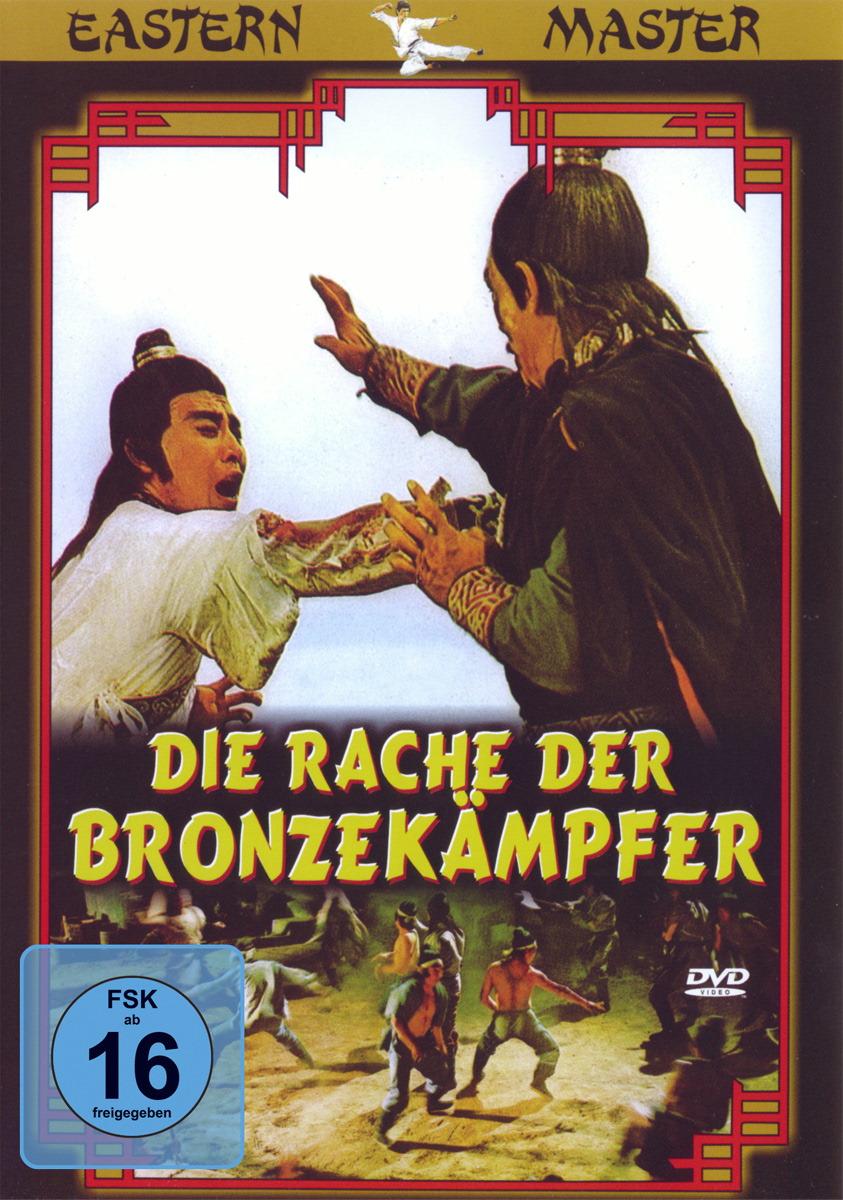 Die Rache der Bronzekämpfer Poster