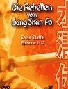 Die Rebellen vom Liang Shan Po, Erste Staffel: Episode 01-13 (6 DVDs) Poster