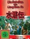 Die Rebellen vom Liang Shan Po - Sammleredition (12 DVDs) Poster