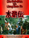 Die Rebellen vom Liang Shan Po, Teil 01 bis 03 Poster