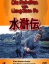 Die Rebellen vom Liang Shan Po, Teil 04 bis 05 Poster