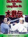 Die Rebellen vom Liang Shan Po, Teil 06 und 07 Poster