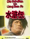 Die Rebellen vom Liang Shan Po, Teil 10 und 11 Poster