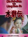 Die Rebellen vom Liang Shan Po, Teil 12 und 13 Poster
