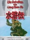 Die Rebellen vom Liang Shan Po, Teil 14 bis 16 Poster