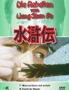 Die Rebellen vom Liang Shan Po, Teil 17 und 18 Poster