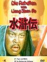 Die Rebellen vom Liang Shan Po, Teil 21 und 22 Poster