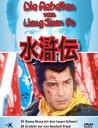 Die Rebellen vom Liang Shan Po, Teil 25 und 26 Poster