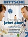 Dittsche: Das wirklich wahre Leben - Die komplette 2. Staffel (2 DVDs) Poster