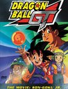 Dragonball GT - The Movie: Son-Goku Jr. Poster