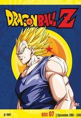 Dragonball Z - Box 7/10 (6 Discs) Poster