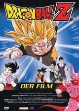 Dragonball Z - Der Film Poster