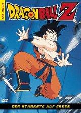 Dragonball Z - The Movie: Der Stärkste auf Erden Poster