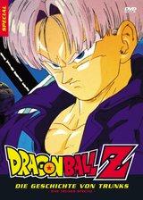 Dragonball Z - The Movie: Die Geschichte von Trunks Poster