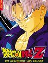 Dragonball Z - The Movie: Die Geschichte von Trunks Poster