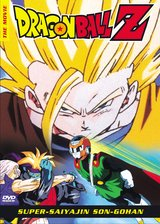 Dragonball Z - The Movie: Super-Saiyajin Son-Gohan Poster