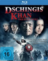 Dschingis Khan - Der blaue Wolf Poster