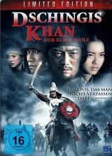 Dschingis Khan - Der blaue Wolf (Limited Edition) Poster