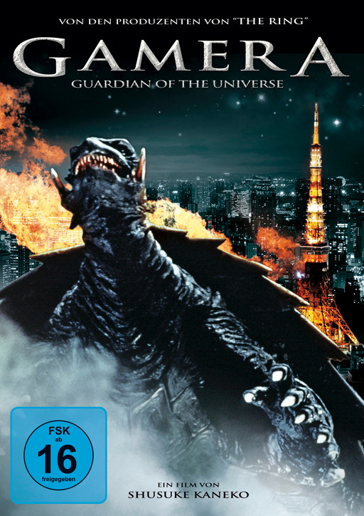 Gamera - Guardian of the Universe (2 DVDs + Blu-ray) Poster