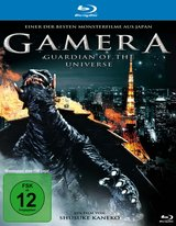 Gamera - Guardian of the Universe Poster