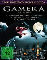 Gamera Trilogy (Limited Collector's Edition, 3 Discs) Poster