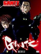 Gantz (Collector's Edition, 8 DVDs) Poster