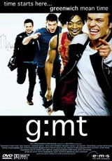 G:M T - Greenwich Mean Time Poster
