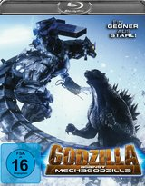 Godzilla Against Mechagodzilla Poster
