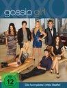 Gossip Girl - Die komplette dritte Staffel (5 Discs) Poster