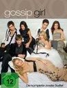 Gossip Girl - Die komplette zweite Staffel (7 Discs) Poster