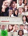 Grey's Anatomy: Die jungen Ärzte - Die komplette 10. Staffel Poster