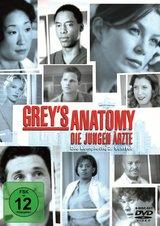 Grey's Anatomy: Die jungen Ärzte - Die komplette 2. Staffel (8 DVDs) Poster